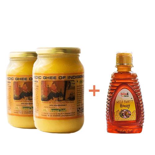 offer ghee and honey